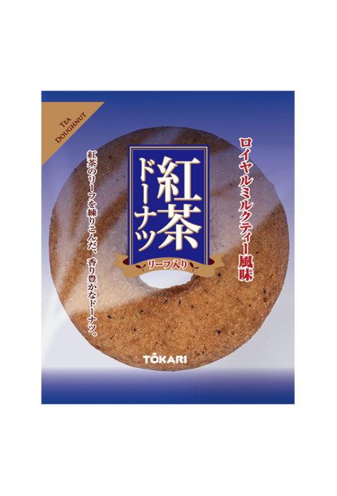 紅茶ドーナツ(大型1個)