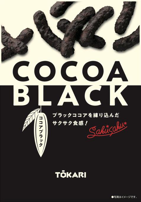 COCOA BLACK