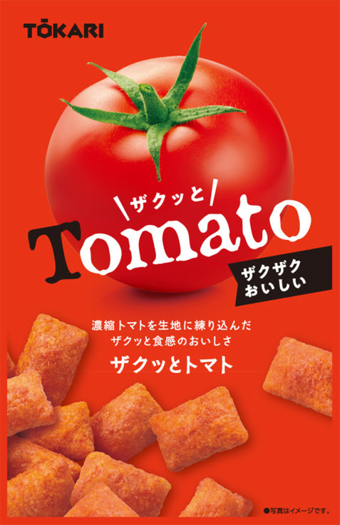 ザクッとTomato